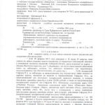 Муратов