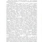 Муратов1