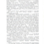 Муратов2