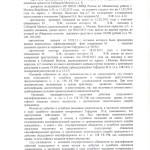 Муратов3