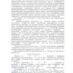 Муратов4