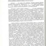 Приговор Канищева1