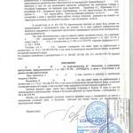 Приговор Канищева5